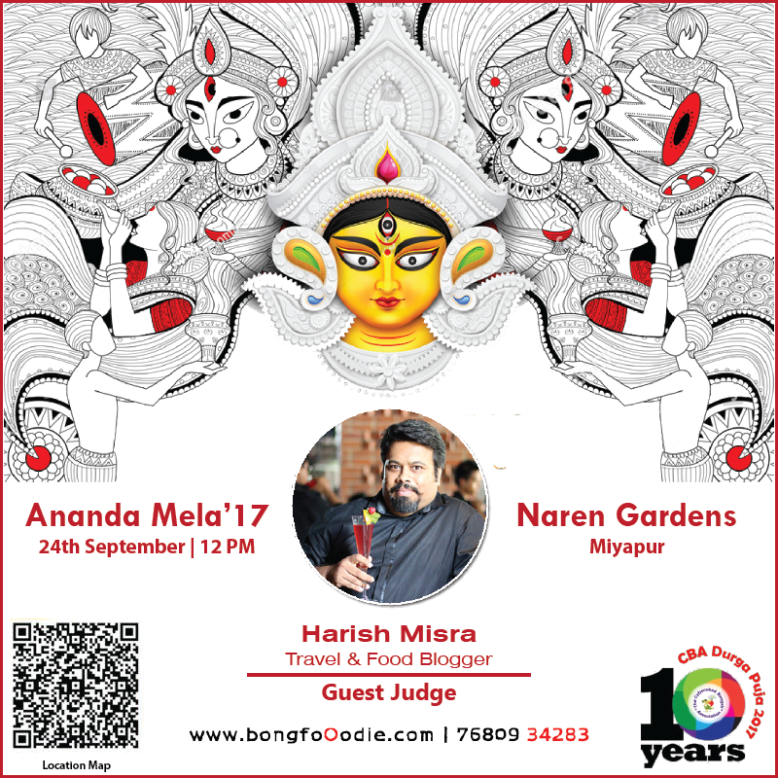 CBA Ananda Mela 2017