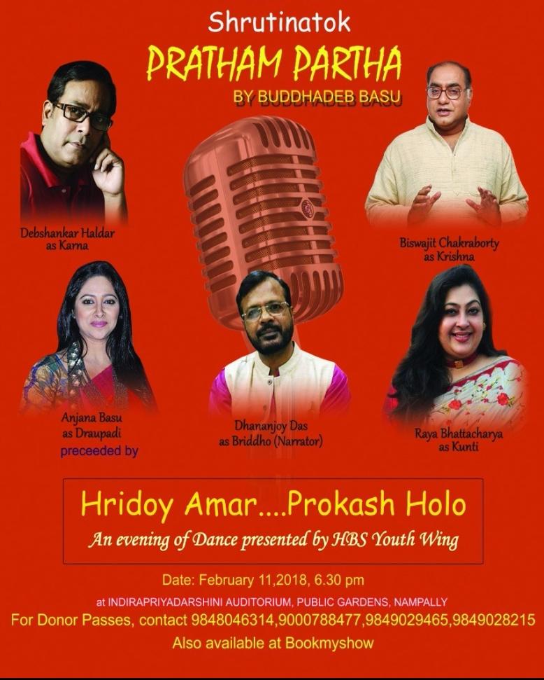 Pratham Partha